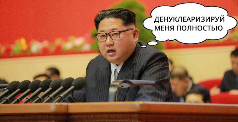 США и КНР достигли соглашения оразоружении КНДР