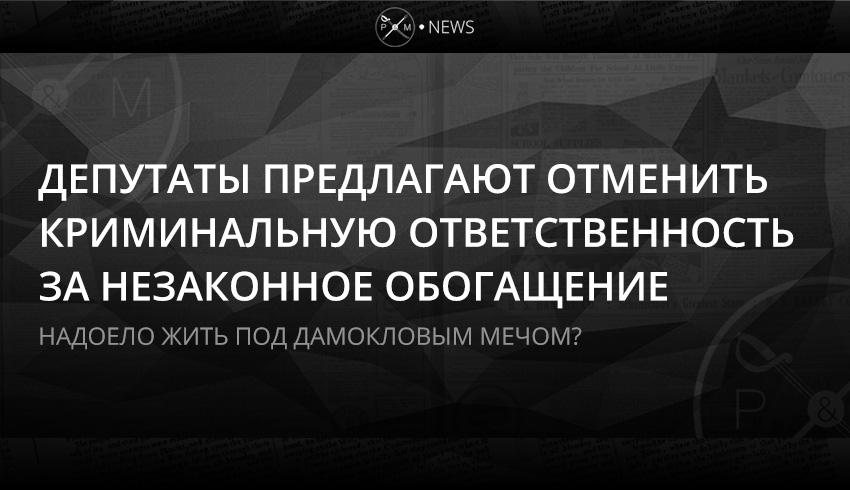 быть, депутаты связанные с криминалом Дмитрия Шепелева: отец