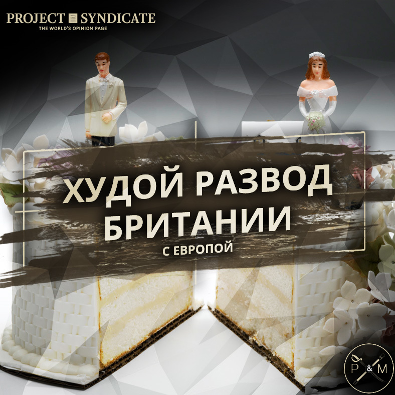 project syndicate Use the following search parameters to narrow your results: subreddit:subreddit find submissions in subreddit author:username find submissions by username site:examplecom.