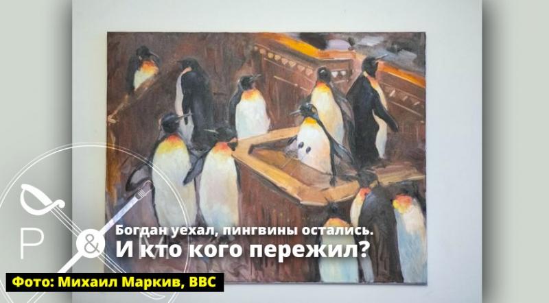 пингвины_картина