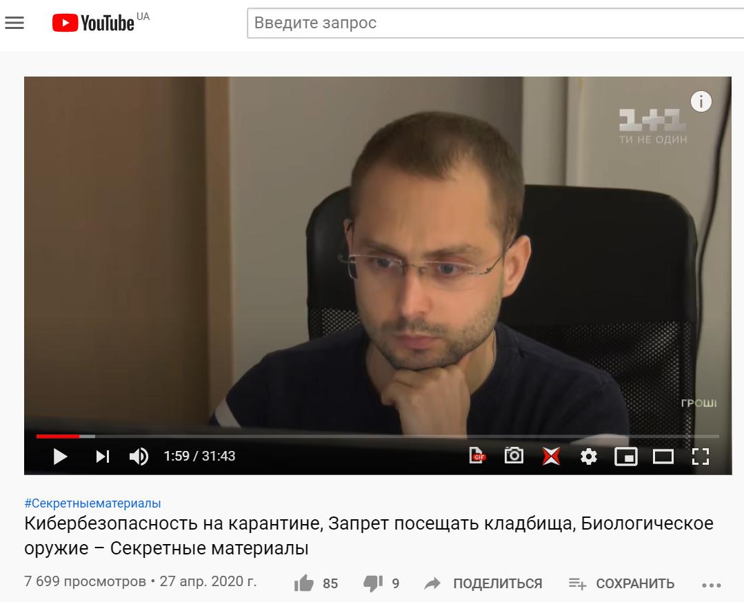 Владимир Тимофейчук