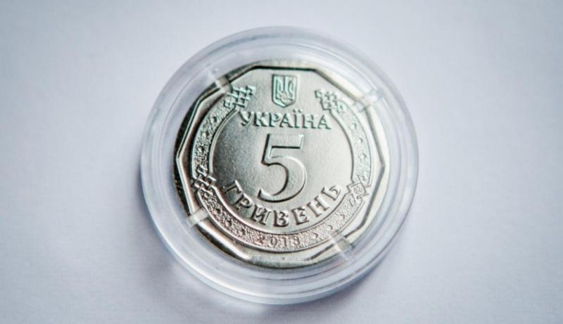 5 гривень