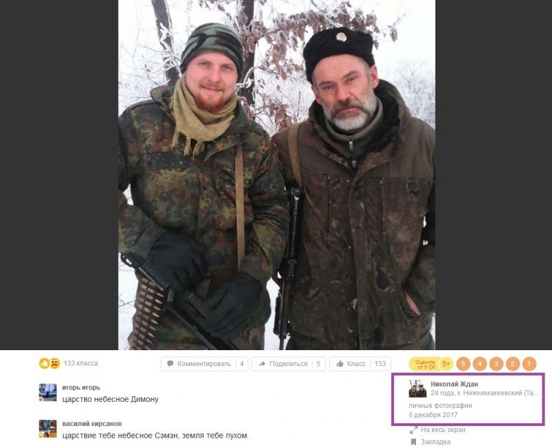 Артиллеристы ЧВК Вагнера в Сирии и на Донбассе  Установлены 20