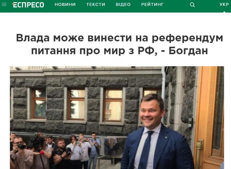 Зеленський - Путіну: Загострення конфлікту - не найкращий фон для відновлення переговорів - Цензор.НЕТ 7578