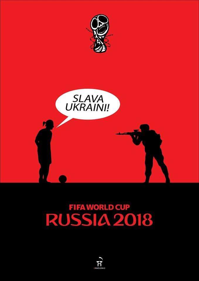 """""""Осуждаем беспринципность ФИФА. Это позорное неуважение к миллионам болельщиков"""", - МИД Украины - Цензор.НЕТ 630"""