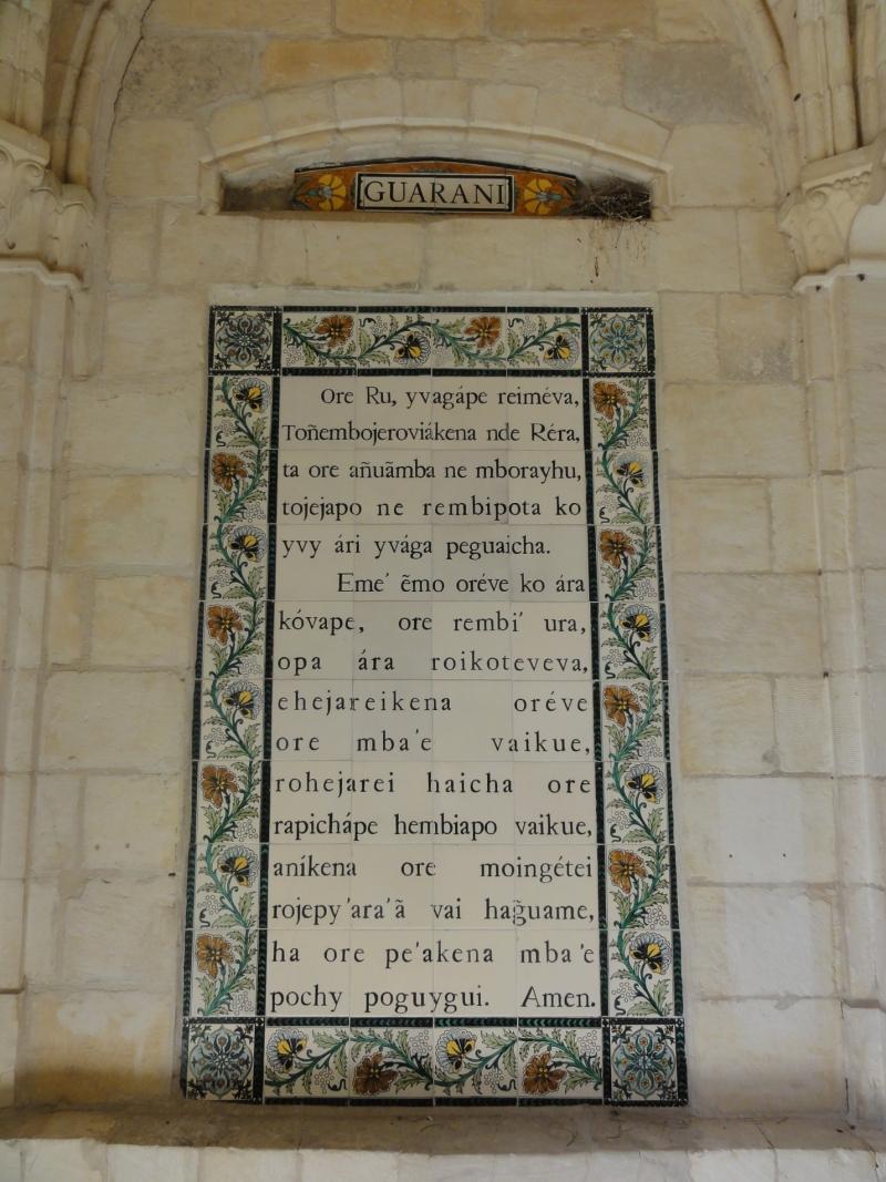 «Отче наш» на языке гуарани