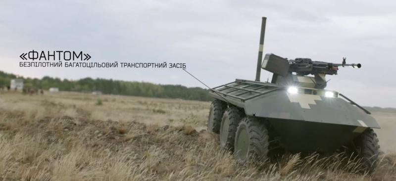 Украинские боевые роботы в боях на Донбассе, фото-9