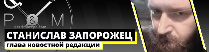 zaporozhets_02