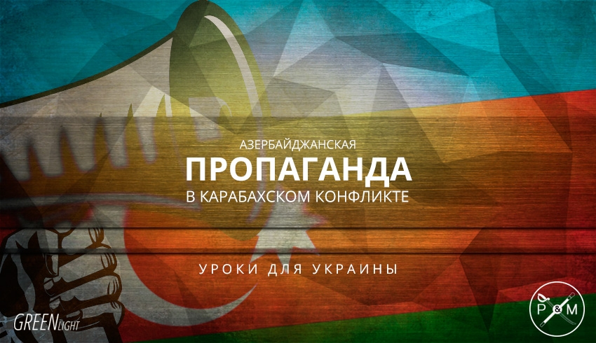 Азербайджан жопа