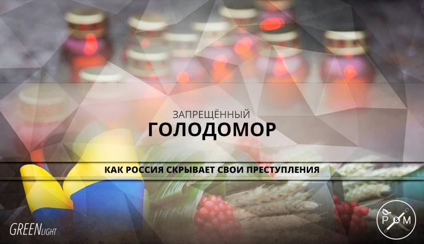 Гуманітарна криза на Донбасі найгірша за 3 роки і далі погіршується. РФ може покласти цьому край , - Волкер - Цензор.НЕТ 8470