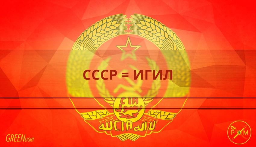 """Угруповання """"Ісламська держава"""" взяло відповідальність за вибух у Санкт-Петербурзі на себе - Цензор.НЕТ 5773"""