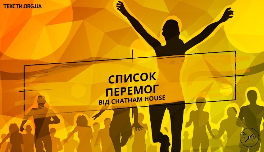 """""""Народний фронт"""" підтримає призначення Смолія головою НБУ, - Сюмар - Цензор.НЕТ 5042"""