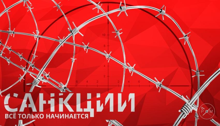 США будут вводить новые санкции, пока Россия не выведет свои войска из Донбасса, - посол Чалый - Цензор.НЕТ 6620