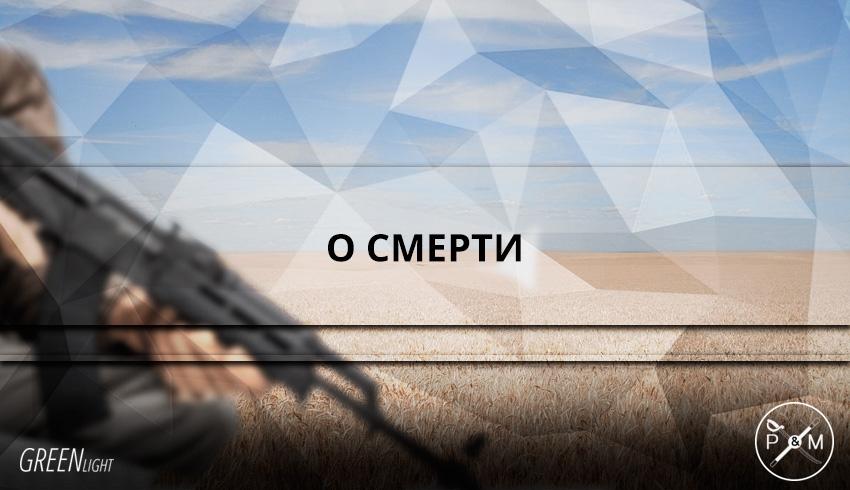 Як українцям побудувати армію, здатну перемогти Путіна - Цензор.НЕТ 9636