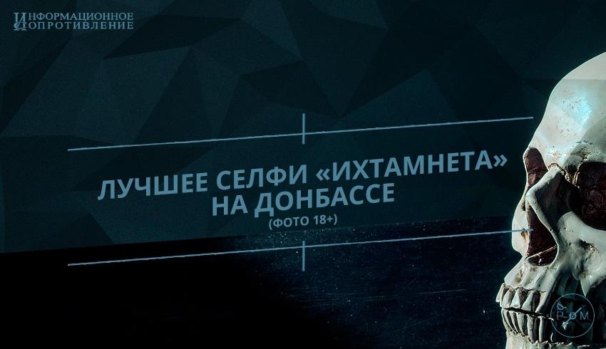 Російським військовим хочуть заборонити розміщувати в інтернеті і в ЗМІ інформацію про себе, зокрема фото- і відеоматеріали - Цензор.НЕТ 5993