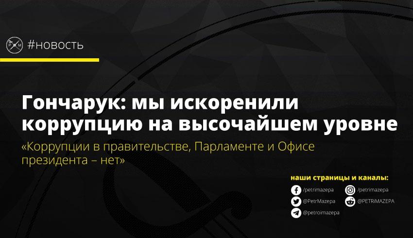 Главными приоритетами для Украины остаются установление верховенства права и борьба с коррупцией, - посол ЕС Маасикас - Цензор.НЕТ 1656