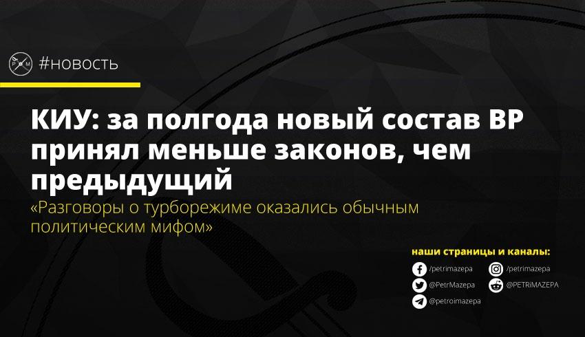 Криклий, как и правительство, не имеет никаких новых идей, - Омелян - Цензор.НЕТ 5081