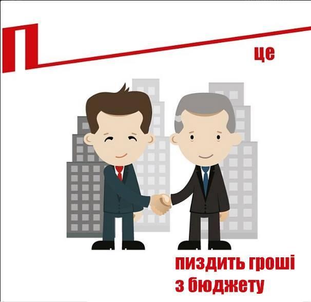 Андрей Цабанов намекает на настоящие месседжи программы Петра.
