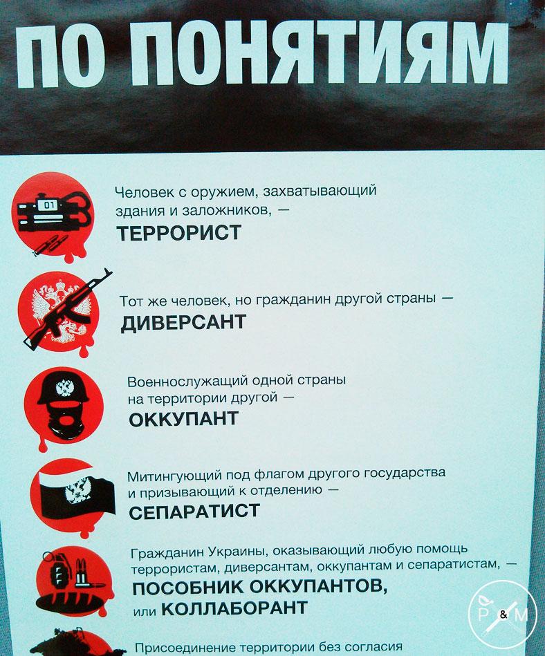 Slavyansk516