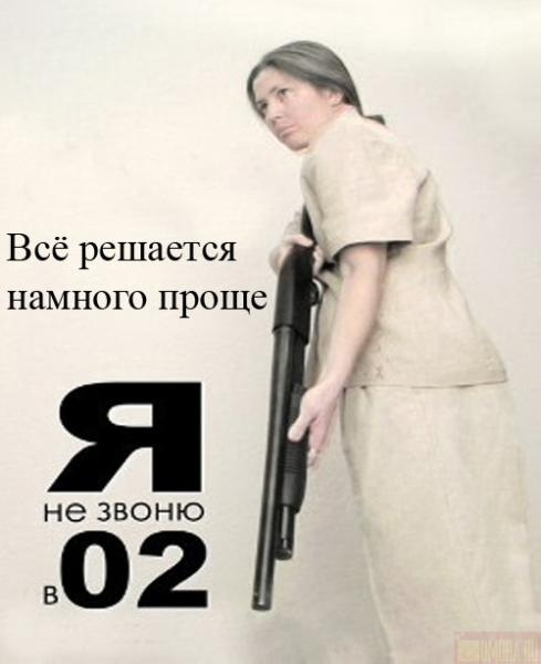vse_reshaewtsya_namnogo_prowe[1]